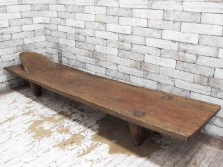アフリカ家具 無垢材 ベンチ 寝椅子 シェーズロング プリミティブ 民族 ●