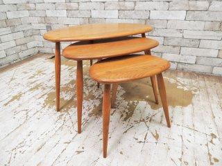 アーコール Ercol ネストテーブル Nest Of Tables エルム材 ペブルテーブル トリオテーブル 入れ子式 美品 ●