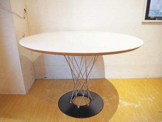 イサムノグチ サイクロンテーブル ダイニングテーブル リプロダクト ミッドセンチュリー Φ107cm ★