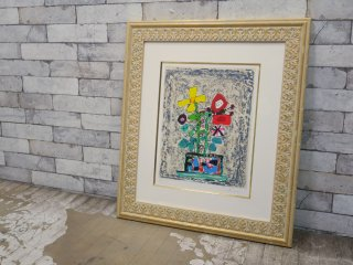 ポール・アイズピリ Paul Aizpiri グレーの背景の黄色と赤の花束 リトグラフ 額装品 ●