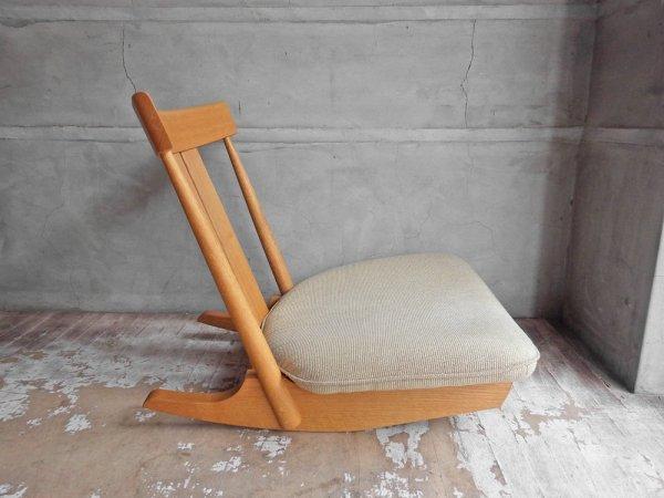 柏木工 KASHIWA 楢材 オーク材 ロッキング 座椅子 ♪