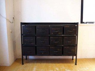 ジャーナルスタンダードファニチャー journal standard Furniture ギデル GUIDEL 12 ドロワーズ チェスト ワイド J.S.F ★