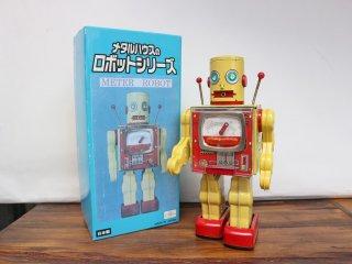 メタルハウスのロボットシリーズ METER ROBOT メーターロボット ブリキ 玩具 希少アイテム ◎