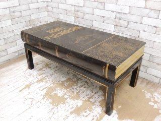 アンティークスタイル ブックモチーフ センターテーブル ローテーブル 抽斗 2杯 本型 ●
