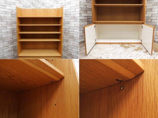オーダー家具 ブックシェルフ キャビネット オーク材 ナチュラルデザイン ●