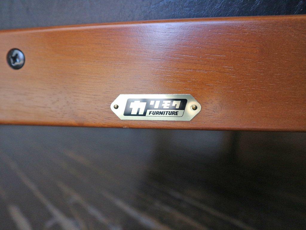 カリモク60 karimoku60 ロクマル Kチェア 50th記念・復刻ブランドプレート仕様モデル 2シーター ソファ スタンダードブラック ミッドセンチュリー ◎