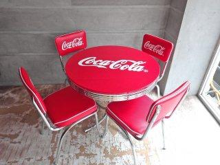 コカ・コーラ Coca Cola ダイナーテーブル & ダイナーチェア 4脚 フルセット 50sビンテージスタイル ♪