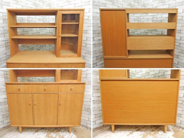 モモナチュラル Momo Natural ベント VENT オーク材 キッチンボード カップボード 食器棚 ●