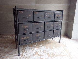 ジャーナルスタンダードファニチャー journal standard Furniture ギデル GUIDEL 12 ドロワーズ チェスト ワイド J.S.F ♪