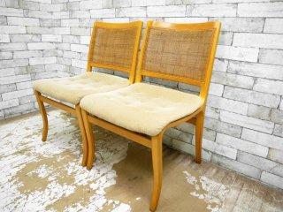 天童木工 TENDO ミラチェア 籐張り ブルーノ・マットソン Bruno Mathsson デザイン 2脚セット B ●