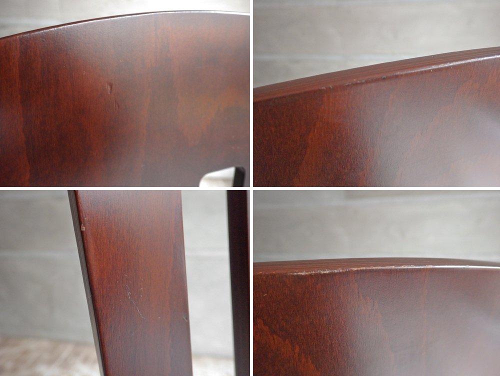 ウィリアムウォレン WILLIAM WARREN シルエットチェア アルバート Shilhouette Chair Albert ブラウン ヤマギワ取扱い UK 定価:¥45,100- ♪