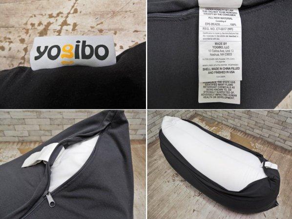 ヨギボー yogibo マックス MAX ビーズ ソファ クッション ダークグレー ●