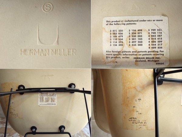 ハーマンミラー Herman Miller 2nd ビンテージ アームシェルチェア ロッカーベース パーチメント アプホルスター ハリンダル65 張替済み ♪