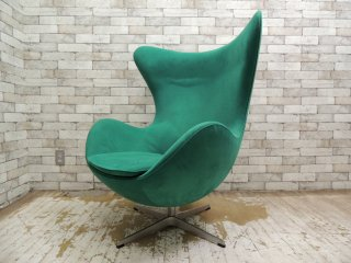 フリッツハンセン Fritz Hansen エッグチェア Egg chair グリーン デンマーク アルネヤコブセン Arne Jacobsen ●
