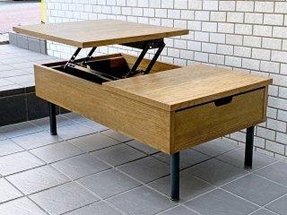 ジャーナルスタンダードファニチャー journal standard Furniture リフティングテーブル PSF LIFTINGTABLE コーヒーテーブル 昇降式 ■