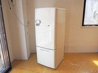 ノスタルジックデザイン ウィル フリッジ ミニ WiLL FRIDGE mini 162リットル レトロデザイン 冷蔵庫 2004年製 ★