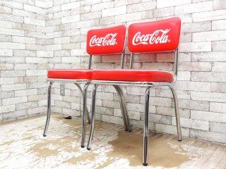 コカ・コーラ Coca Cola ダイナーチェア ダイニングチェア 2脚セット 50sビンテージスタイル ●