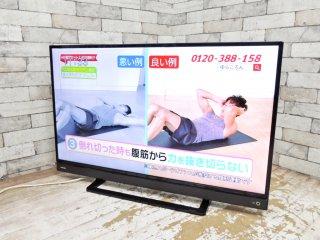 東芝 TOSHIBA レグザ REGZA 40S21 40V型 液晶テレビ フルHD 2018年製 地上・BS・110度CS 外付けHDD可能 ●