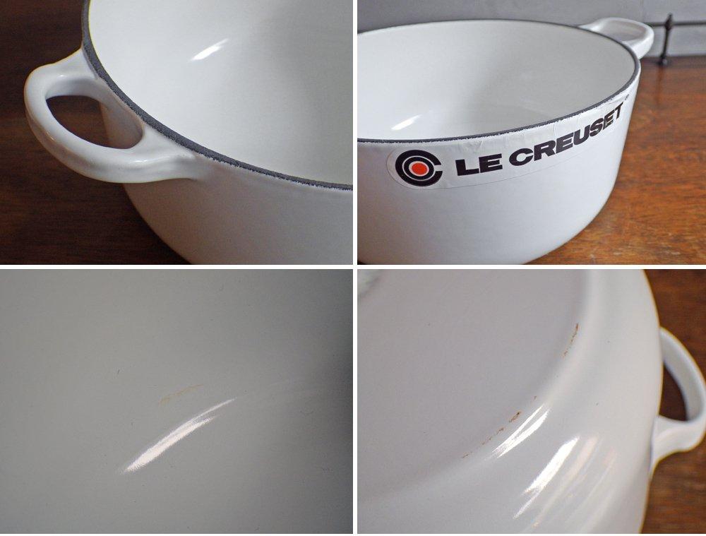 ルクルーゼ LE CREUSET ココットロンド キャセロール 両手鍋 Φ26cm ホワイト ♪