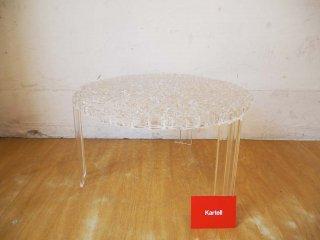 カルテル Kartell ティーテーブル T-TABLE サイドテーブル Mサイズ クリスタル パトリシア・ウルキオラ ★