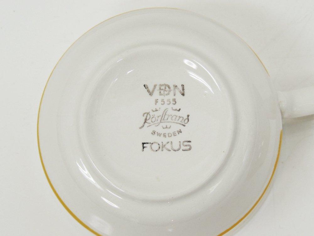 ロールストランド Rorstrand フォーカス FOKUS モーニング カップ&ソーサー C&S 北欧食器 ●