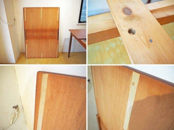 デンマーク ビンテージ エクステンション ダイニングテーブル チーク材 伸長式  北欧家具 ★
