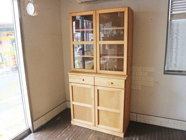 モモナチュラル Momo Natural ビボ VIBO カップボード 食器棚 アルダー材 定価103,680円 ◎