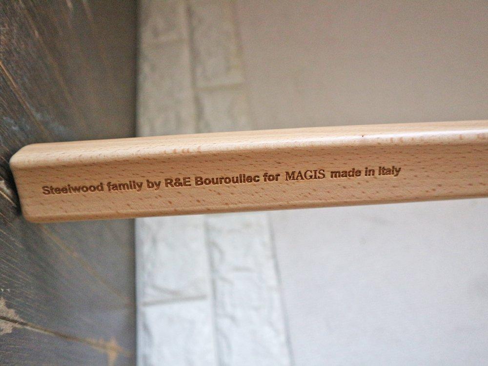 マジス Magis スティールウッドスツール Steelwood Stool スチールホワイト×ビーチ材 ロナン&エルワン・ブルレック◎