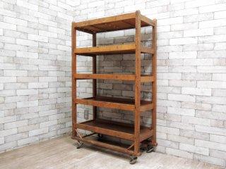 ビンテージ vintage ベイカーラック 木製シェルフ 木味 店舗什器 ●
