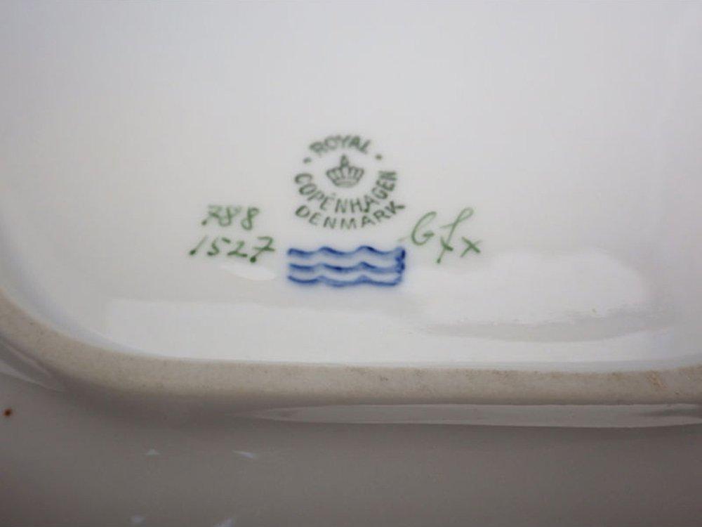 ロイヤルコペンハーゲン Royal Copenhagen 金彩 サラダプレート 22.5cm デンマーク 1944年 ビンテージ 北欧食器 ●