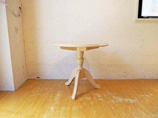 カリモク Karimoku ラウンド カフェテーブル ホワイト エレガント ヨーロピアンスタイル サイドテーブル ★