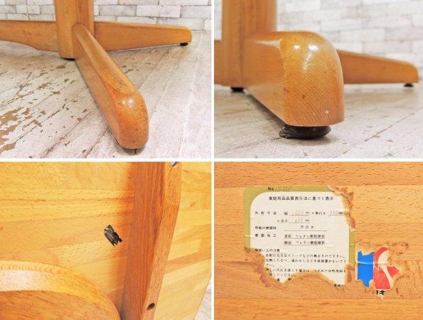飛騨産業 HIDA キツツキ 無垢集成材 オーバル ダイニングテーブル W165cm リビングダイニング 楕円型 飛騨高山 ●