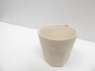 井山三希子 面取りカップ 白 貫入 現代作家 B ●