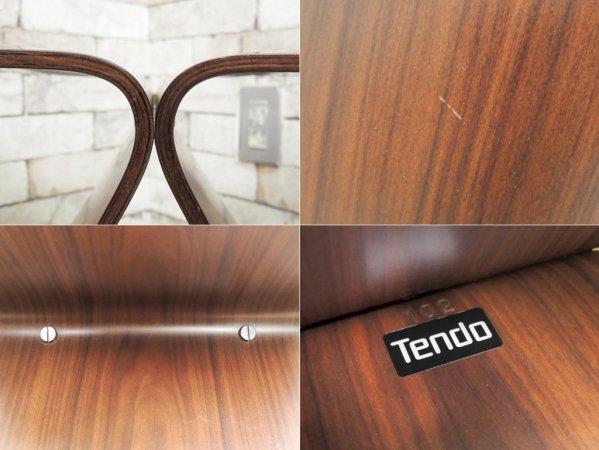 天童木工 TENDO バタフライスツール ローズウッド 柳宗理 スツール MoMA ジャパニーズモダン ●