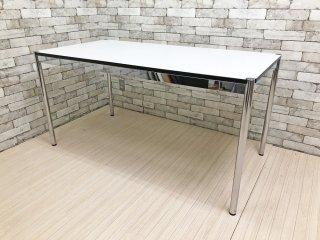 USMモジュラーファニチャー USMハラー USM Haller ワーキングテーブル カンファレンステーブル ダイニングテーブル W150cm ホワイトラミネート天板 A ●