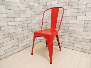 トリックス Tolix エーチェア A-chair レッド France カフェチェア インダストリアル ●