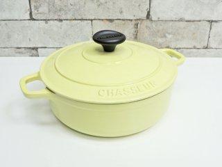 CHASSEUR シャスール ローキャセロール 鍋 20cm フランス シトロン 限定色 美品 ●