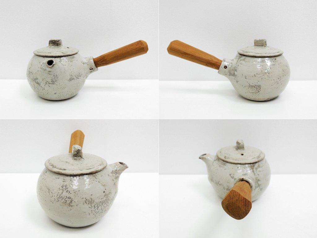 馬場勝文 刷毛目 急須 白 丸型 取手付 チーク材 陶器 現代作家 ●