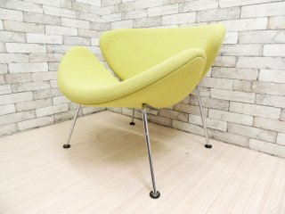 アーティフォート Artifor オレンジスライスチェア Orange Slice Chair ラウンジチェア ピエール・ポラン デザイン 名作家具 定価:365,420円 ●