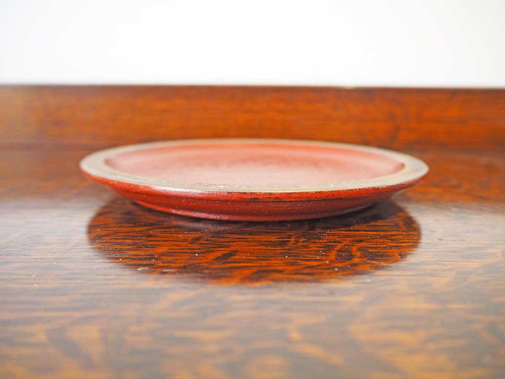 赤木 明登 漆 根来皿 銘々皿 朱色 ぬりもの 漆塗り物 直径14cm 茶托 小皿 日の丸 ★