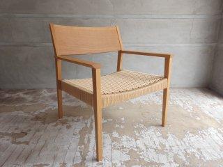 グラフ graf ナラティブ Narrative イージーチェア Easy Chair オーク材 ペーパーコード編み 定価¥93,500- ♪