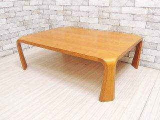 天童木工 Tendo プライウッド 座卓 ローテーブル ケヤキ材 乾三郎デザイン W106 cm ●