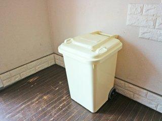 ダルトン DULTON プラスチック トラッシュカン PLASTIC TRASH CAN 45L ゴミ箱 ダストボックス アイボリー 廃盤カラー ◎
