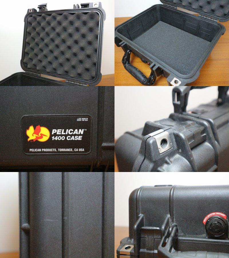 ペリカン Pelican ペリカンケース Pelican case 1400 プロテクターケース ハードケース ブラック 防水 防塵 耐衝撃 ◎