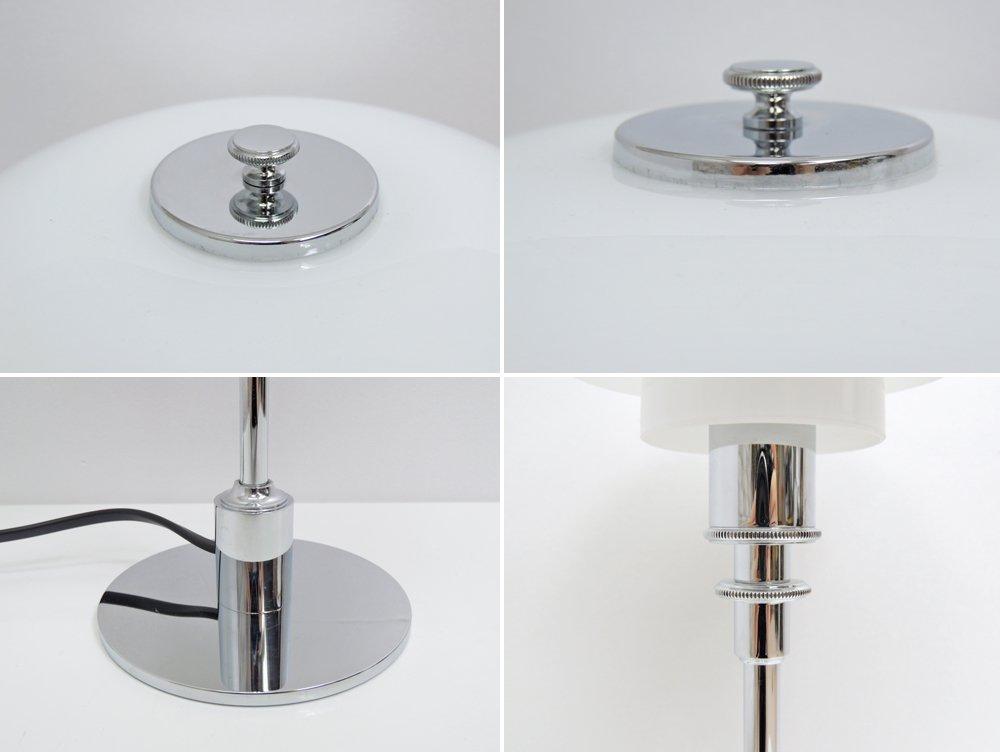 ルイス ポールセン Louis Poulsen PH2/1 テーブルランプ ポール・ヘニングセン 北欧照明 定価¥93,500- ●