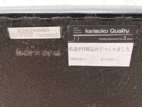 カリモク60 karimoku60 オットマン スツール スタンダードブラック レトロスタイル ジャパンミッドセンチュリー ●