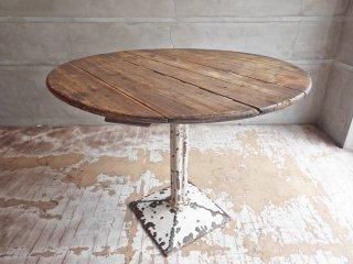 エイチピーデコ H.P.DECO 取扱い 古材天板 × 鉄脚 ラウンド テーブル シャビーシック ビンテージ フランス ♪
