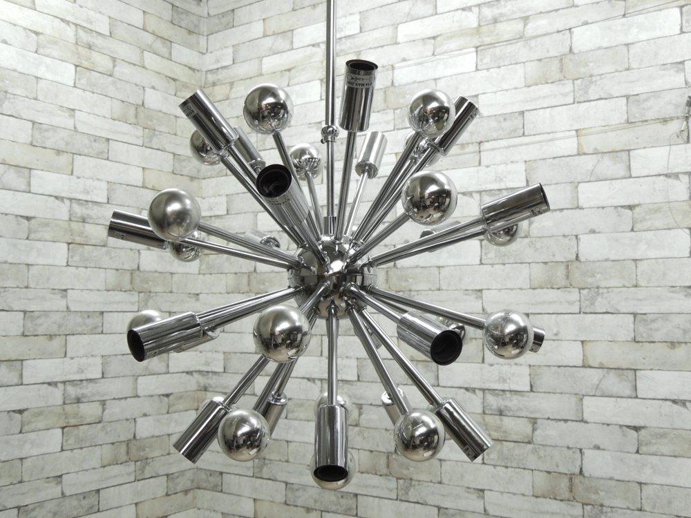 ジョリーナ ライティング JOLINA LIGHTING スプートニク ランプ シャンデリア 20灯式 ミッドセンチュリー オランダ ●