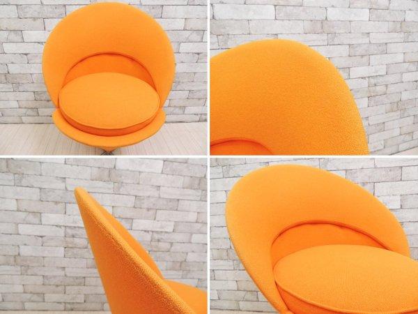 ヴィトラ Vitra コーンチェア Cone Chair ダークオレンジ ヴェルナー・パントン Verner Panton 正規品 ●