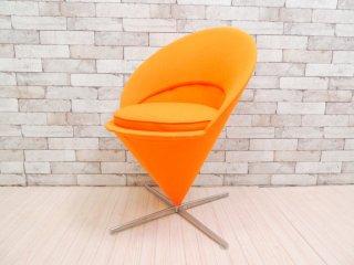 ヴィトラ Vitra コーンチェア Cone Chair ダークオレンジ ヴァーナー・パントン Verner Panton 正規品 ●